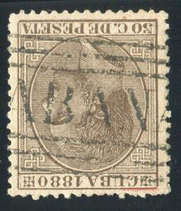 1880_50cs_Abreu076_Habana_001