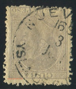 1882_5cs_tipoI_Abreu340A_Nuevitas_001