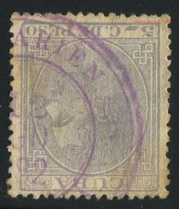 1882_5cs_tipoI_NoAbreu_Caibarien_tipoB_002