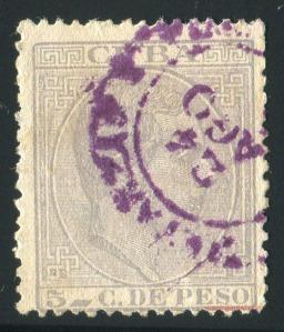 1882_5cs_tipoI_NoAbreu_Matanzas_tipoA_002