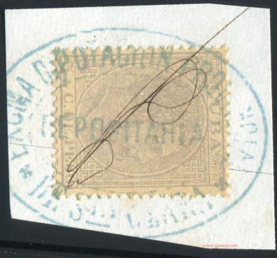 1882_5cs_tipoI_NoAbreu_oficial_diputacion_SantaClara_002
