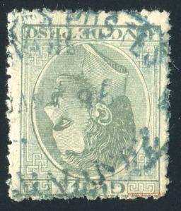 1883_1cs_tipoIII_Abreu359_Habana_001