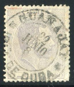 1883_5cs_tipoII_Abreu306mod_Guanajay_001