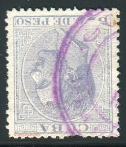 1883_5cs_tipoII_NoAbreu_Caibarien_tipoB_003