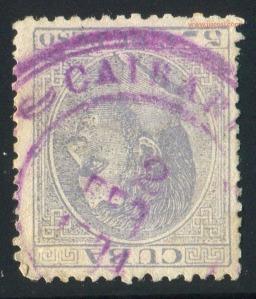 1883_5cs_tipoII_NoAbreu_Caibarien_tipoB_004