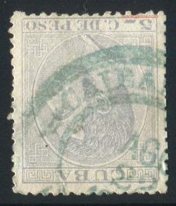 1883_5cs_tipoII_NoAbreu_Caibarien_tipoD_001