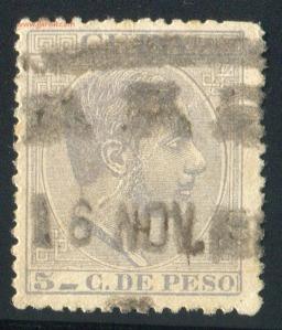 1883_5cs_tipoII_NoAbreu_Cienfuegos_tipoB_006