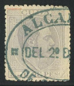 1883_5cs_tipoII_NoAbreu_Oficial_Alcaldia_001