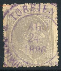 1883_5cs_tipoII_NoAbreu_Torriente_tipoB_001