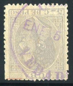 1883_5cs_tipoII_NoAbreu_Vedado_tipoA_001