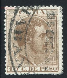 1884_10cs_marron_Abreu318_Habana_005