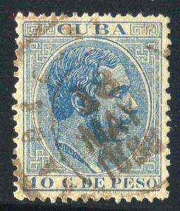 1888_10cs_azul_NoAbreu_Cienfuegos_tipoC_003