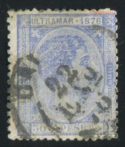 1876_50cs_NoAbreu_España_Cadiz_001