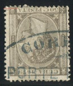 1879_50cs_Abreu347_Habana_001