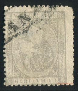 1879_50cs_Abreu347_Habana_002