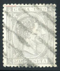 1879_50cs_NoAbreu_003